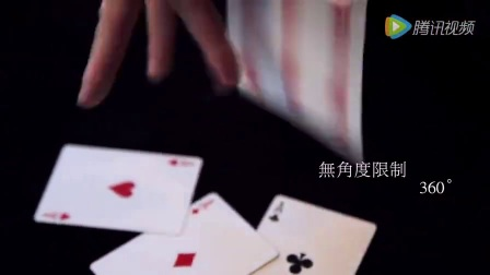 AMOR-魔术先生 Ghost Hand 万能纸牌