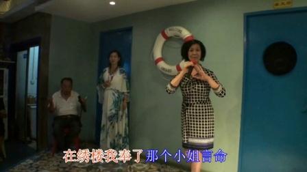 王克勤在南阳虾皇蟹煲饭店演唱豫剧选段在绣楼我奉了小姐言命