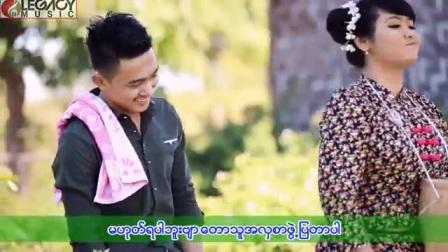 myanmar jb music mtv ,မေနာ-သြန္း_ၿမိဳ႕သားနဲ႔ေတာသူ