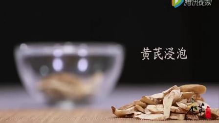 喝黄芪红枣枸杞茶杢补肾养血,明目生津阳痿吃伟哥能治好吗