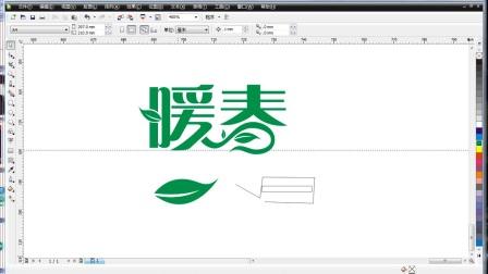 平面设计培训教程-PS海报设计技巧-CDR字体变形-LOGO设计
