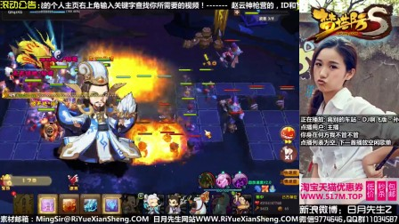 梦塔防日月先生:XQ新版炼狱塔506层长条