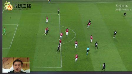 龙珠直播 欧洲超级杯 皇家马德里vs曼联 1:0