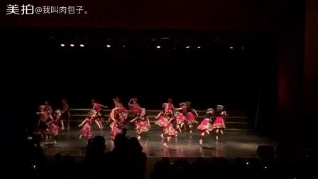 湖南科技学院 瑶族舞蹈 过山 第一版