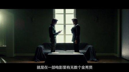 电影《REAL》除了大尺度戏码 雪莉金秀贤有无演技和亮点