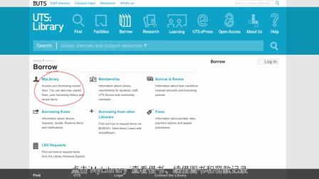 欢迎来到悉尼科技大学网上图书馆