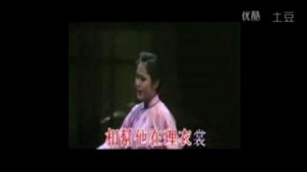 沪剧 雷雨-盘凤音配像_720x402_2.00M_h.264_baofeng