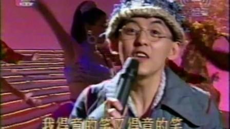 张雨生 黄子佼 - 得意的笑(国语)(1995年现场版)