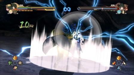 【蟋蟀游戏】《火影忍者:究极风暴4》成年佐助鸣人联手奥义搭配原版BGM的高燃对决