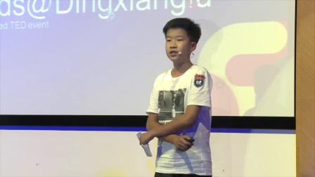 桑其乐 《交通拥堵的解决方案》@TEDxKids@DingxiangRoad