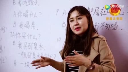 新疆共青团网上双语夜校第九课