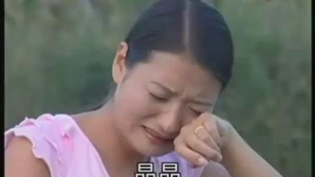 云南山歌剧【可怜母亲04】贵州山歌-刘飞