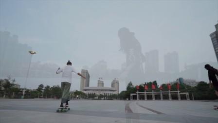 范范 吕曼青首部个人长板DANCING视频 8KS滑板店