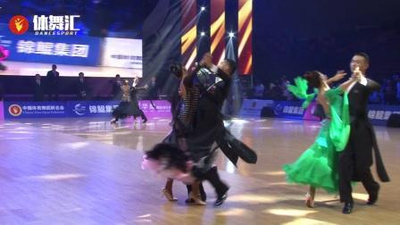 2017年中国体育舞蹈公开赛(温州站)-职业组标准舞决赛-狐步