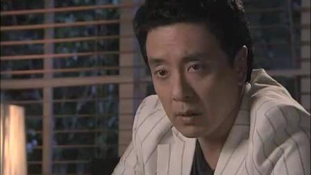遇见完美邻居的方法 06 淑渊之遭怀疑 古力生父是守灿