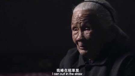 三十二.1080p.HD国语中字