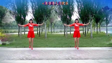 2017最新广场舞《忘不了你》水蜜桃广场舞