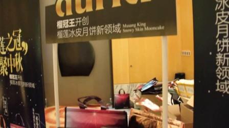 五年中国榴莲月饼冠军 Duria榴冠王:习惯赢就会赢
