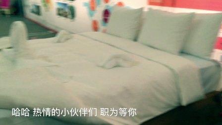 直播客 | 南昌保利皇冠假日酒店品牌展示及人才招聘会