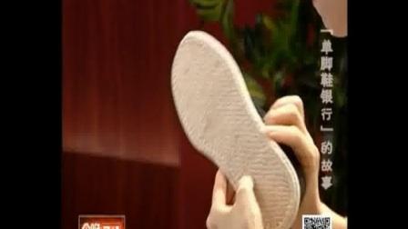 王福荣在辽宁电视台