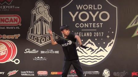 2017World Preliminary 1A 19 Terrance Wang WYYC世界悠悠球大赛2017