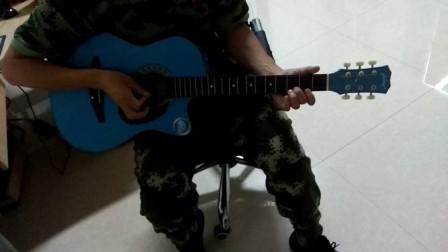 祝你生日快乐吉他版