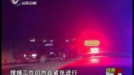 【说事拉理2010】内蒙古越狱案三罪犯被执行死刑