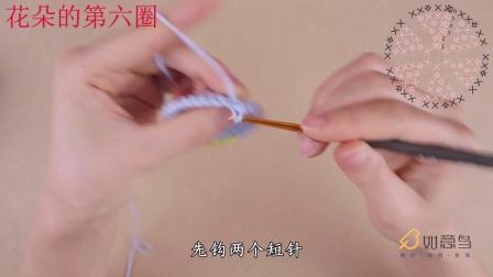 如意鸟繁花之语郁金香材料包零基础视频教程编织实例