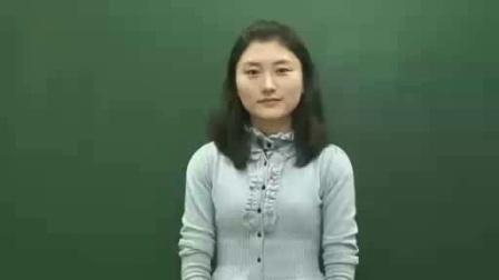 韩语学习零基础入门教程第8课 零基础韩语学习视频