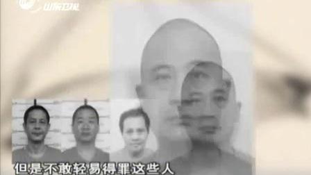 【说事拉理2010】重庆打黑风暴之人生产队长龚刚模