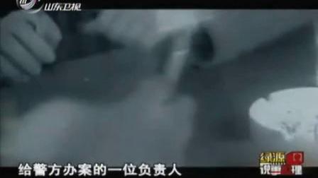 【说事拉理2010】重庆打黑风暴之揭秘李庄案