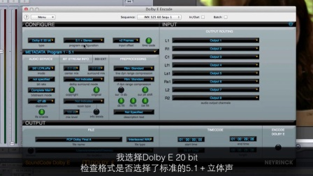 中文 Dolby E  Final Cut Pro 7 Workflow