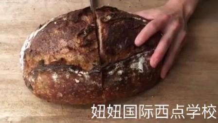面包 欧包 面包制作视频 妞妞国际西点学校