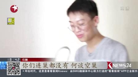 深圳:提供政策补贴保障 人才引进成果显著 东方新闻 20170813 高清版