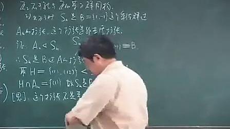 【抽象代数】顾沛 第4章 第5节 群的直积(2)
