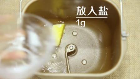 标准面包(东菱TM018面包机制作)