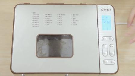 椰香年糕(东菱TM018面包机制作)