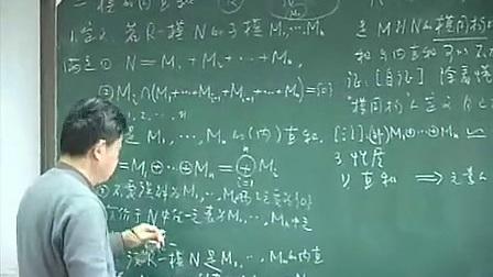 【抽象代数】顾沛 第5章 第2节 模的直和(2)
