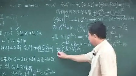 【抽象代数】顾沛 第4章 第6节 可解群与幂零群(3)