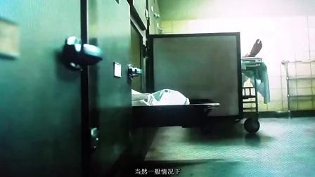小黑的SCP故事之SCP022 停尸房