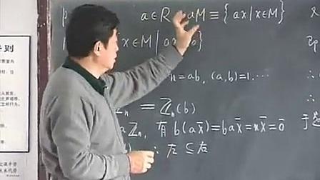 【抽象代数】顾沛 第5章 第0节 模的基本概念(4)