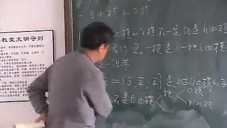 【抽象代数】顾沛 第5章 第3节 主理想整环上的有限生成模(1)
