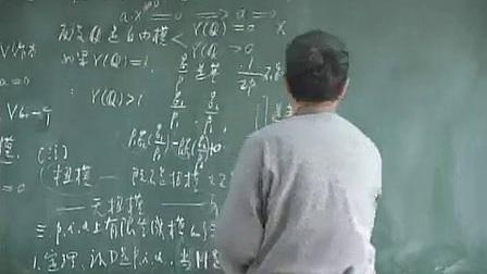 【抽象代数】顾沛 第5章 第3节 主理想整环上的有限生成模(3)