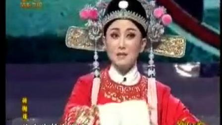 茂腔 女驸马选段《民女名叫冯素珍》