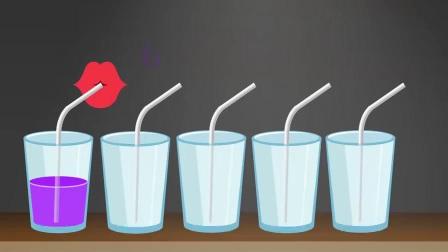 颜色屋 第2集 喝饮料认颜色-国语高清