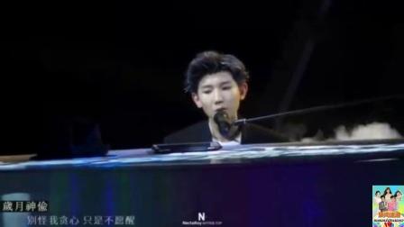 王源耳返故障 仍完美完成演唱互动技巧十足 170815