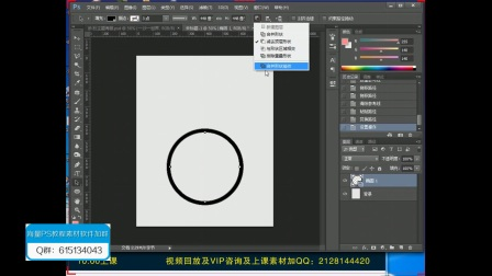 PS教程:一沙一世界,制作禅意砂石艺术海报 上(51RGB在线教育)