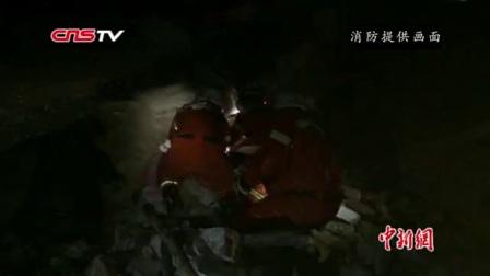 广西融安突发山体滑坡致民房倒塌 3人被埋压身亡