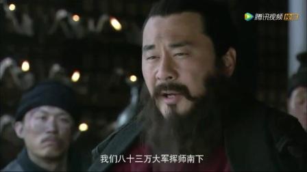 《三国》赤壁战败后曹操经典语录