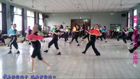 张惠萍舞蹈<单扇舞︽拉手手、亲口口>正、反面示范